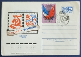 1975 Covers, Mockva, L'Exposition Philatelique, CCCP - France, Russia, Sowjetunion, USSR, CCCP,  **,*, Or Used - 1923-1991 URSS