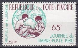 Elfenbeinküste Ivory Coast Cote D'Ivoire 1980 Philatelie Philately Briefemarken Stamps Kinder Children, Mi. 635 ** - Côte D'Ivoire (1960-...)