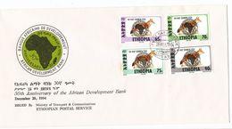 Ethiopia Ethiopie Mi.1513/16 Complete Set 30th Anniversary Of The African Development Bank FDC 1994 - Ethiopie
