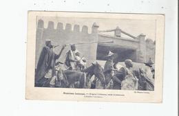 MUSICIENS HAOUSSAS (PRINCIPALEMENT NIGERIA) CLICHE MISSION CITROEN - Nigeria