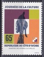 Elfenbeinküste Ivory Coast Cote D'Ivoire 1979 Kunst Arts Kultur Culture Skulpturen Sculptures Tag Der Kultur, Mi. 613 ** - Côte D'Ivoire (1960-...)
