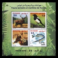 Tunisie/Tunisia 2018 - Minisheet - Faune Terrestre Et Maritime De Tunisie - Nouvelle émission - MNH** - Tunisie (1956-...)