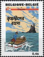 BELGIQUE 3625 ** MNH Centenaire HERGE 2007 Tintin Kuifje : L'île Noire - Bandes Dessinées