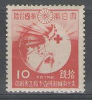 JAPON:  N°293 *         - Cote 24€ - - 1926-89 Empereur Hirohito (Ere Showa)