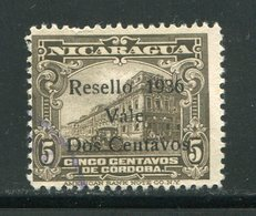 NICARAGUA- Y&T N°634- Oblitéré - Nicaragua