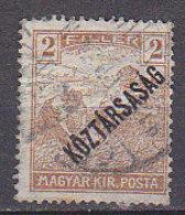 PGL - HONGRIE Yv N°198 - Hongrie