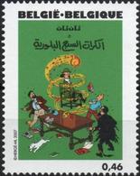 BELGIQUE 3632 ** MNH Centenaire HERGE 2007 Tintin Kuifje : Les 7 Boules De Cristal - Bandes Dessinées