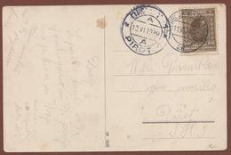 YUGOSLAVIA-SLOVENIA, LJUBLJANA-MARIBOR 36 TPO RAILWAY CANCELLATION 1929 - Covers & Documents