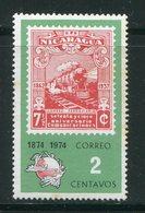 NICARAGUA- Y&T N°969- Neuf Avec Charnière * (train) - Nicaragua