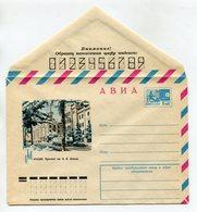 COVER USSR 1976 MAGADAN V.I.LENIN AVENUE #76-548 - 1970-79