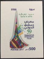 SYRIA NEW 2017 MNH S/S - 59th Damascus International Fair - SG MS 2501 Cv 92$ - Syrie