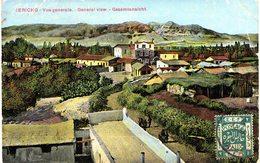 Carte  Postale  Ancienne De CISJORDANIE - JERICHO - Jordan