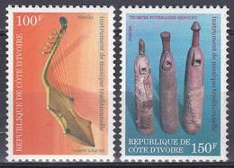 Elfenbeinküste Ivory Coast Cote D'Ivoire 1979 Kunst Arts Kultur Culture Musik Music Trompete Harfe, Mi. D611-E611 ** - Côte D'Ivoire (1960-...)