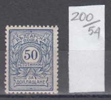 54K200 / T32 Bulgaria 1919 Michel Nr. 25 Y - Timbres-taxe POSTAGE DUE Portomarken , Ziffernzeichnung  ** MNH - Segnatasse