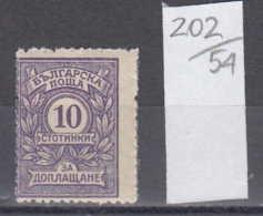 54K202 / T34 Bulgaria 1921 Michel Nr. 22 Z - Timbres-taxe POSTAGE DUE Portomarken , Ziffernzeichnung  ** MNH - Postage Due