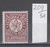 54K209 / T42 Bulgaria 1932 Michel Nr. 31 - Timbres-taxe POSTAGE DUE Portomarken , ANIMAL LION  ** MNH - Segnatasse