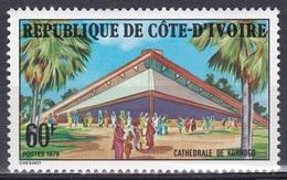 Elfenbeinküste Ivory Coast Cote D'Ivoire 1979 Religion Christenum Bauwerke Buildings Kathedrale Korhogo, Mi. 592 ** - Côte D'Ivoire (1960-...)