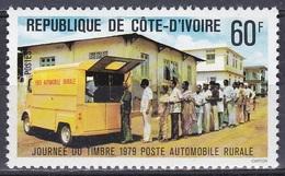 Elfenbeinküste Ivory Coast Cote D'Ivoire 1979 Philatelie Philately Postamt Post Office Postauto Postcar, Mi. 591 ** - Côte D'Ivoire (1960-...)