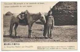 ASIE - MONGOLIE - Une Jeune Fille Mongole - CPA - Mongolie