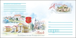 TH Belarus 2019 Pinsk Cultural Capital Original Stationery Cover CoA Arm Arms MNH - Unclassified
