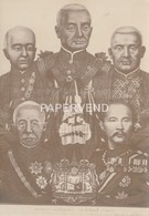 Siam  Kings Rama 1 - 5  Vignettes Phot53 - Old (before 1900)