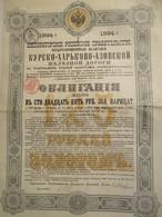Gouvernement Impérial De Russie - Obligation 4% - Chemin De Fer De Koursk Kharkof Azof - 1894 - Russie