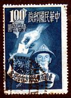 TAIWAN   1951  $ 1.00  USED - Gebraucht