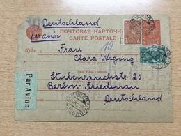 K6 Russia Russie USSR URSS Ganzsache Stationery Entier Postal P 139 Von Moskau Nach Berlin - 1923-1991 UdSSR