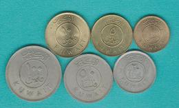 Kuwait - 2nd Issues - 1 (1983), 5 (1983), 10 (1995), 20 (1979), 50 (1977) & 100 Fils (1977) (KMs 9-14) - Koweït