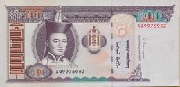 1993 Mongolia 100 Tugrik Banknote P#57 - Mongolie