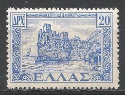Greece 1947. Scott #506 (M) Castellorizo Castle * - Grèce