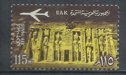UAR EGYPT EGITTO 1963 1965 AIR MAIL POSTA AEREA ABU SIMBEL TEMPLE OF QUEEN NEFERTARI 115m MNH - Egitto
