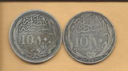 Egypt - Hussein Kamil - 10 Qirsh / Piastres - 1916 (KM319) & 1917 (KM320) - Egypte