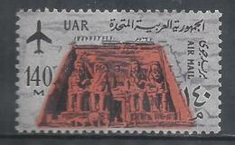 UAR EGYPT EGITTO 1963 1965 AIR MAIL POSTA AEREA ABU SIMBEL RAMSES II 140m MNH - Egitto