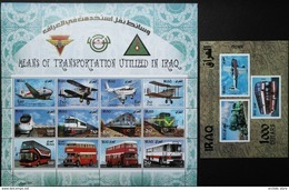 Iraq NEW 2017 Issue MNH - Means Of Transportation - Complete Sheet + S/S - Trains, Planes, Bus - Iraq