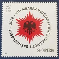 2018 Albania, Year Of Skanderbeg, Flag, MNH - Albania