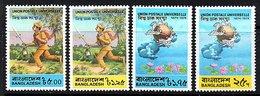 1974 Postal Runner UPU Set MNH (256) - Bangladesh