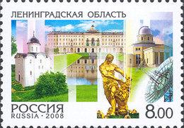 Russia. 2008  Regions. Leningrad Region. - Unused Stamps