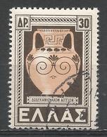 Greece 1947. Scott #507 (U) Dodecanese Vase * - Oblitérés