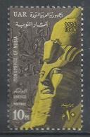 UAR EGYPT EGITTO 1964 RAMSES II OF NEFERTARI TEMPLE ABU SIMBEL 5m MNH - Egitto