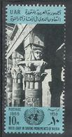 UAR EGYPT EGITTO 1965 COOPERATION IN SAVING NUBIAN MONUMENTS PILLARS PHILAE UN EMBLEM 10m MNH - Egitto