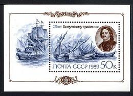URSS 1989, BF 207, BATAILLE NAVALE, VOILIERS, 1 Bloc, Neuf / Mint. R310 - Barche