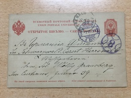 GÄ25027 Russia Russie Ganzsache Stationery Entier Postal P 14 Von St. Petersburg Nach Herrenalb - Interi Postali