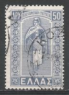 Greece 1947. Scott #508 (U) Dodecanese Costume * - Oblitérés
