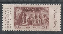 UAR EGYPT EGITTO 1959 UNESCO SALFAGUARDING NUBIAN MONUMENTS ABU SIMBEL TEMPLE OF RAMSES II 10m MNH - Egypt
