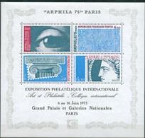 France 1975 - ARPHILA'75, Paris, BF 7, Neuf** - Blocs & Feuillets