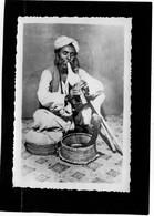 PAKISTAN (LAHORE) Métier De La Rue  CHARMEUR De SERPENTS Cobra Trés Animée Année 1950  CPH 14cmX9cm  Impeccable - Pakistan