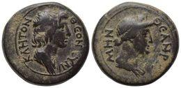 Mysia Pergamon 3,3 G (BMC 216) - Greche