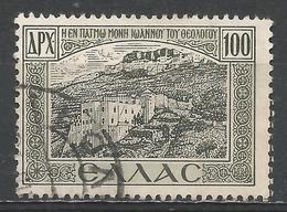 Greece 1947. Scott #509 (U) Monastery Where St John Preached, Patmos * - Oblitérés