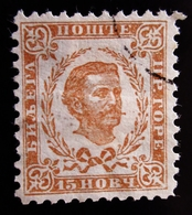 1890 Montenegro Mi 6III. Prince Nicholas I .Oblitéré - Montenegro